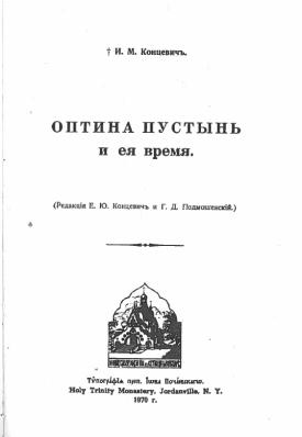 kontzevich